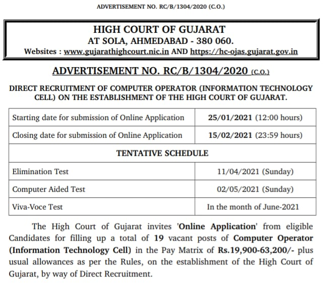 Gujarat High Court Recruitment-suratheadlines