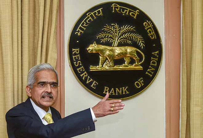 Meeting of RBI Governor With MD and CEO of Private Banks-suratheadlines