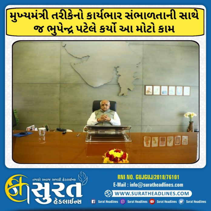 Bhupendra Patel Did A Great Job As Soon As He Took Charge As The CM-suratheadlines