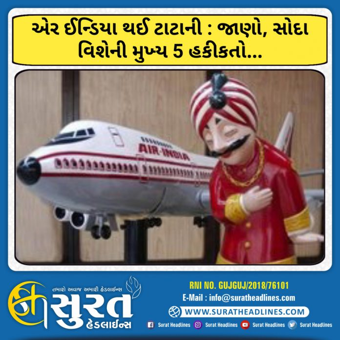 Tata Buys Air India-Five Main Facts of The Deal-suratheadlines